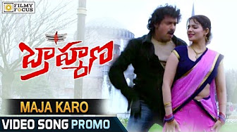 Watch Brahmana Maja Karo full video song Trailer Watch Online Youtube HD Free Download