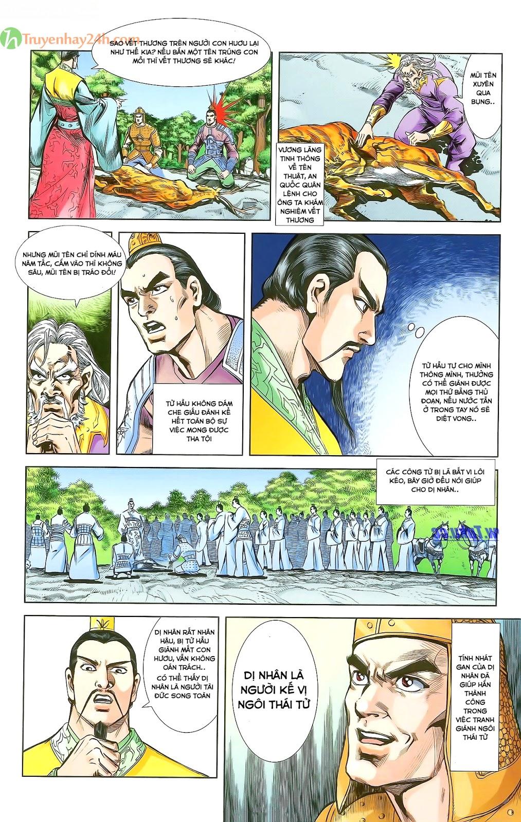 Tần Vương Doanh Chính chapter 28 trang 25