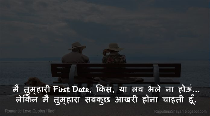 Imágenes De Love For Husband Quotes In Hindi