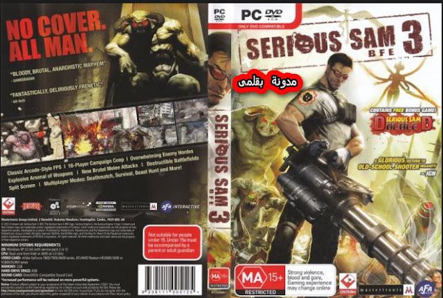 تحميل لعبة Serious Sam 3: BFE  برابط مباشر