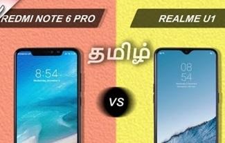 Realme U1 vs Xiaomi Redmi Note 6 Pro Detailed Comparison!