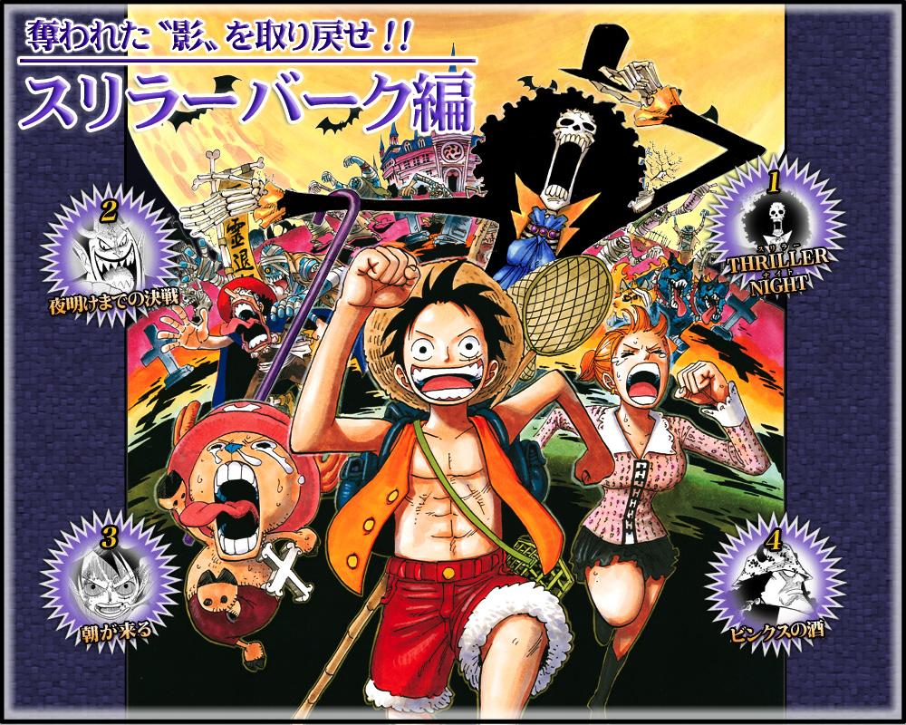 Download One Piece Anime Full Episodes English Subtitle ...
