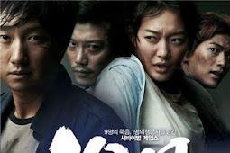 A Million / 10eok / 10억 (2009) - Korean Thriller Movie