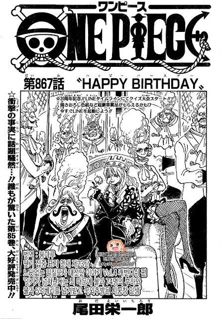 One Piece 867 manga chapter