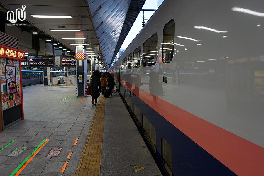 รีวิววิธีซื้อ JR TOKYO Wide Pass และขั้นตอนการจองที่นั่ง อย่าง ...