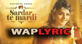 Sardar Te Mardi Lyrics