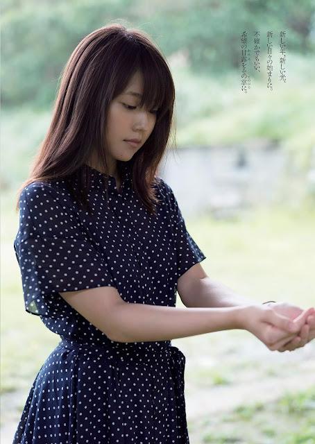Kasumi Arimura 有村架純 Weekly Playboy 2016 No 3-4 Pictures 10