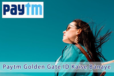 Paytm Golden Gate User id Kaise Banaye