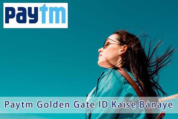 Paytm Golden Gate/eKYC Agent id Kaise Banaye