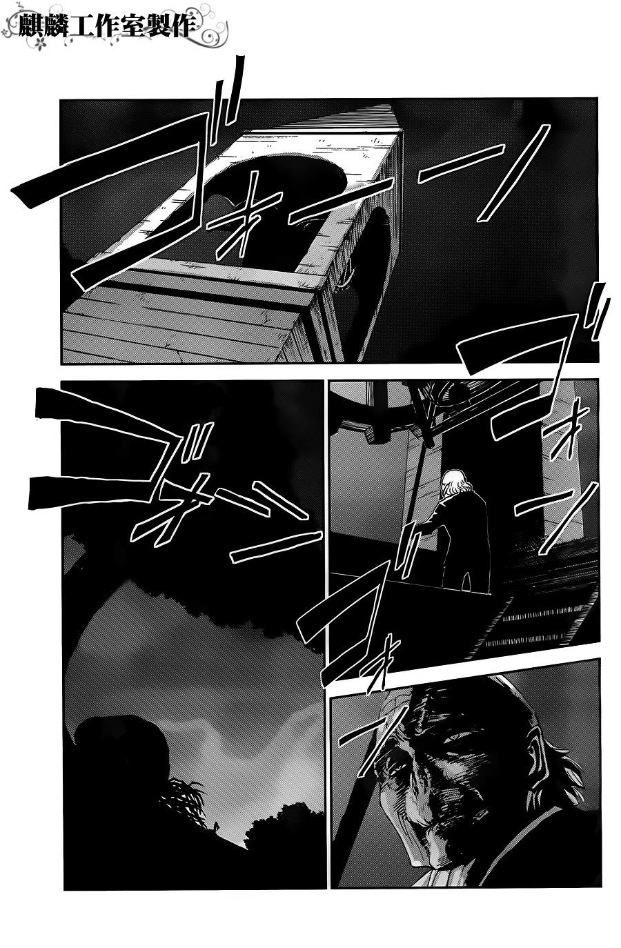 Sugar Dark chap 7 trang 21