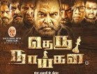 Theru Naaigal 2017 Tamil Movie Watch Online