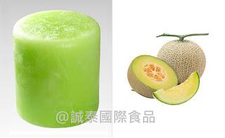 哈密瓜口味雪花冰磚,哈密瓜,雪花冰,冰磚