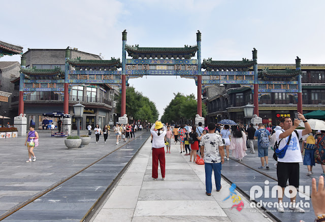 Things to do in Beijing Itinerary