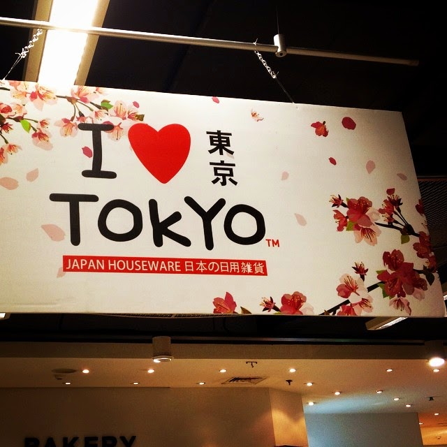 """I Love Tokyo,"" seen in a Hanoi department store, Vietnam."
