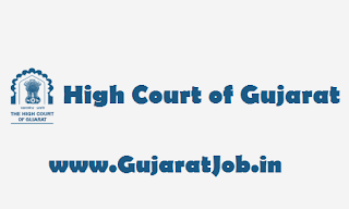 High Court of Gujarat Computer Operator (IT Cell) Document Verification Call Letters Out