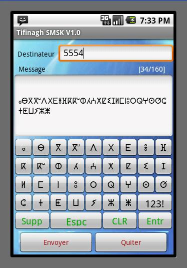 clavier tifinagh android