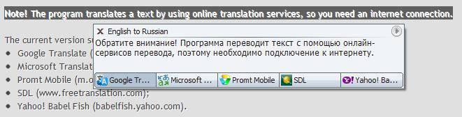δωρεάν μεταφραστικό πρόγραμμα