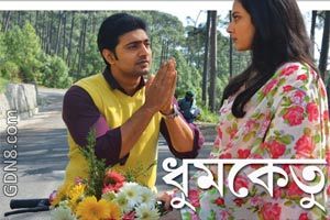Dhumketu Bengali Movie Image Dev & Subhashree