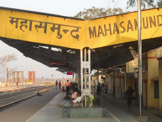Mahasamund District, Chhattisgarh Recruitment
