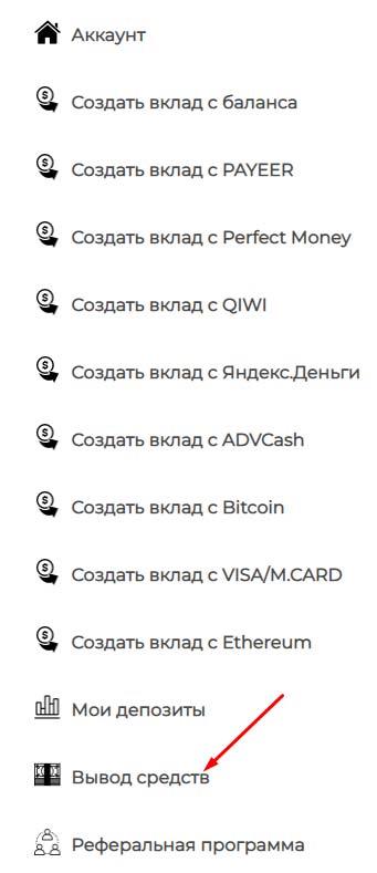 Регистрация в VertexBit 5