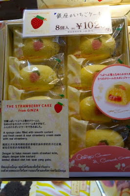 Strawberry Cake from Ginza Tokyo Tower Japan