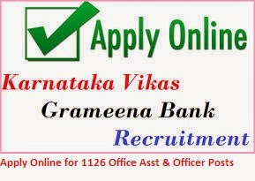 karnataka grameena bank recruitment 2015-16