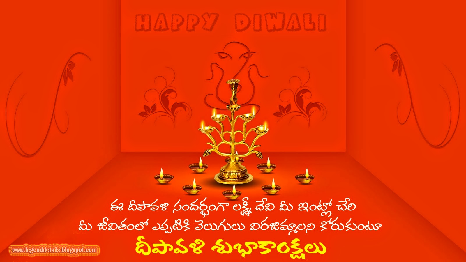 Diwali Greetings In Telugu Deepavali Greetings In Telugu