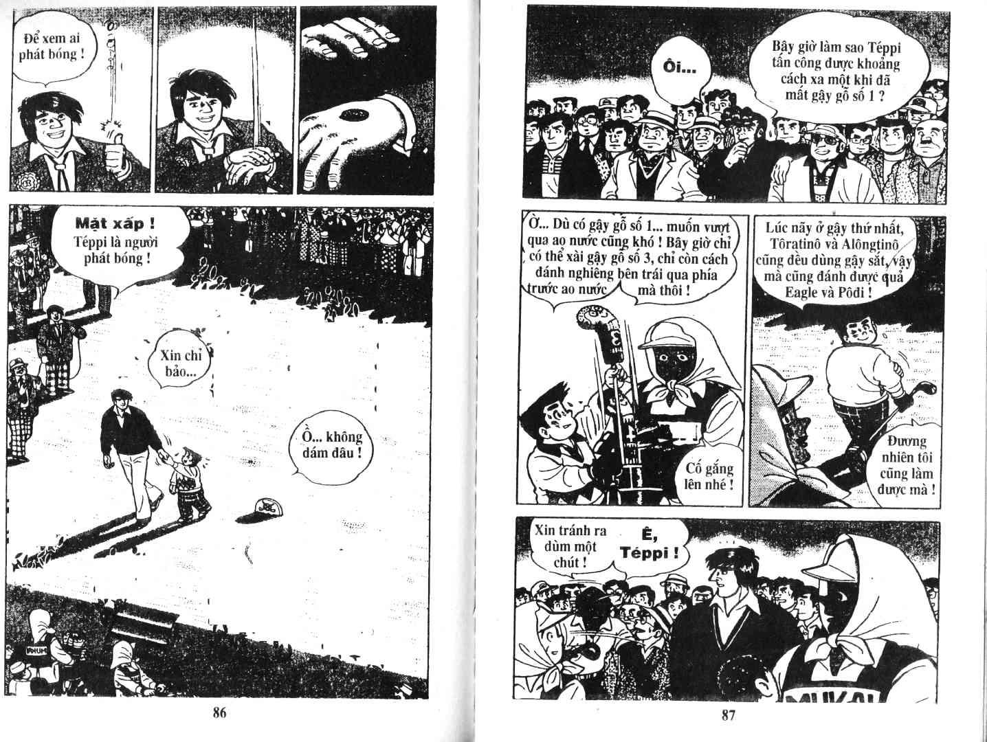 Ashita Tenki ni Naare chapter 48 trang 42