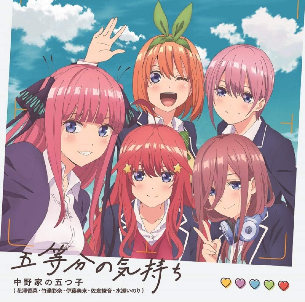 download ost naruto shippuden ending 36 sonna kimi.konna boku
