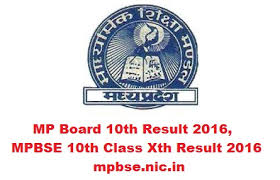 MPBSE Result 10th 2016 - View Result Online