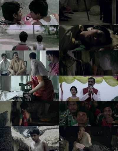 Chauranga 2016 Hindi Movie 300Mb Download 700mb HD