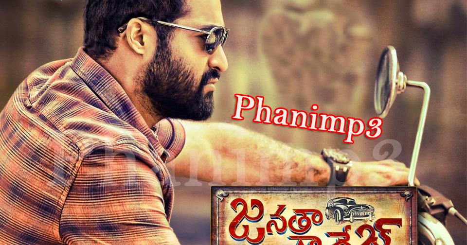 Ntr Janatha Garage(2016)Telugu Mp3 Songs Full Free