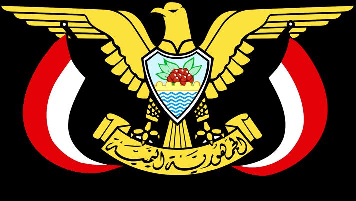 اخر مستجدات الاشتباكات في صنعاء صنعاء الان