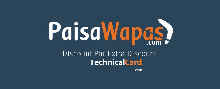 Paisawapas App Pe Paise Kaise Kamaye Full Details In Hindi, Paisawapas app se earning kaise kare