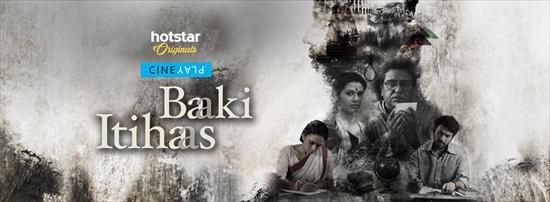Baki Itihas (2017) Full Movie Watch Online & Free Download