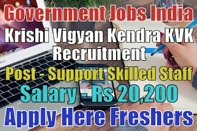 KVK Recruitment 2018 for Skilled Support Staff Post