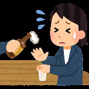 下戸のイラスト(女性会社員)
