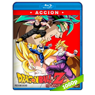 Dragon Ball Z: El poder invencible (1993) Full HD 1080p Audio Dual Latino-Japones