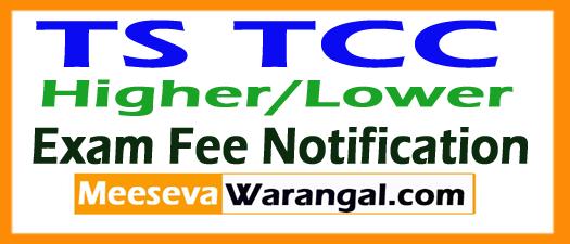 TS TCC Higher/Lower Exam Fee Notification 2018