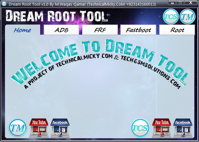 Dream Tool v1.0 (Software and Root) Setup Free Download
