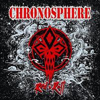 """Το lyric video των Chronosphere για το τραγούδι """"Honest to Kill"""" από τον δίσκο """"Red N' Roll"""""""