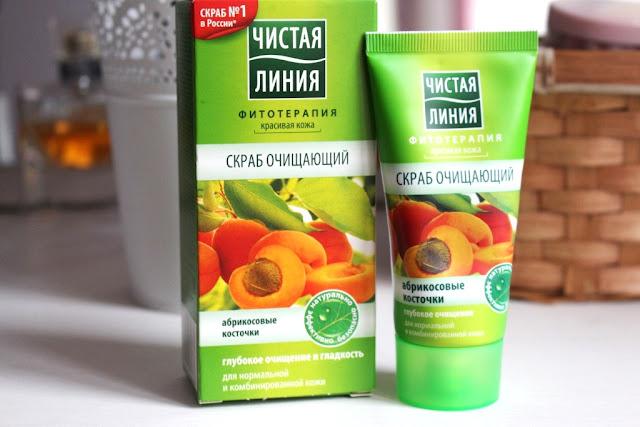 Kem tẩy da chết hạt mơ của Nga dành cho mặt