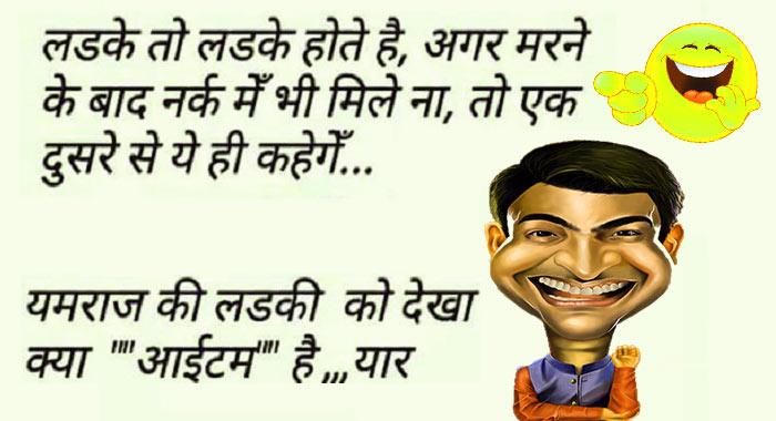 अगर तुम मेरी अम्मा होती || Ladka Ladki Funnny Hindi Jokes