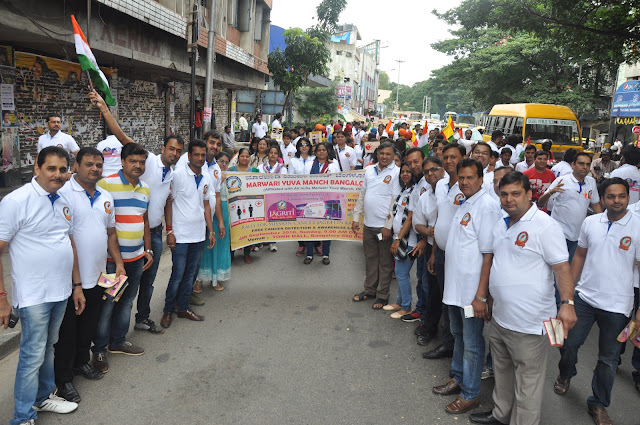 Marwari Yuva Manch  Organizes  Cancer Awareness Rally