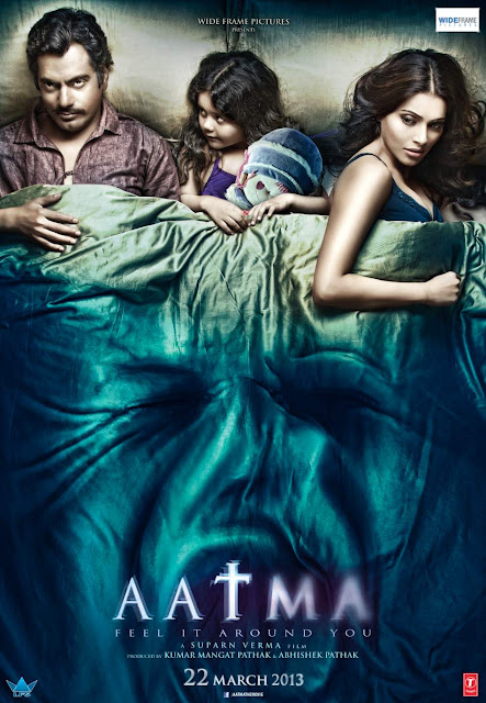 Aatma mp3 HD songs