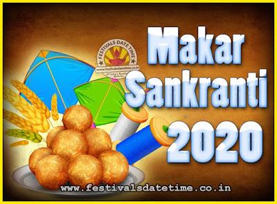 2020 Makar Sankranti Puja Date & Time, 2020 Makar Sankranti Calendar