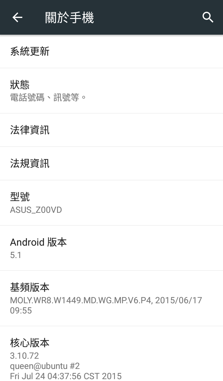 ASUS Zenfone GO ZC500TG Specifications and Antutu Benchmark