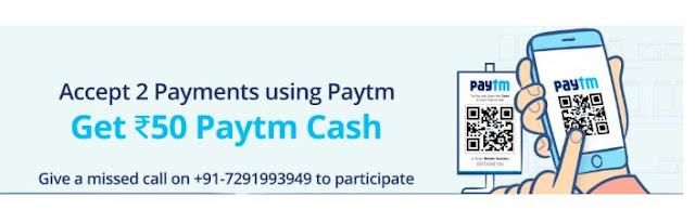 Paytm Merchant Account Offer