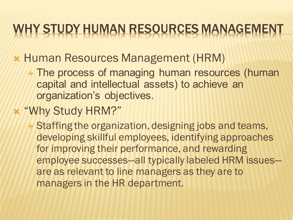 definition of human capital management Human resources vs human capital: what is in a name in this article  the accounting for people task force defined human capital management as.