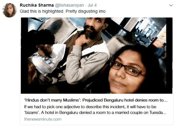 Sanyogita prithviraj chauhan wife sexual dysfunction